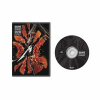 Metallica : S&M2 DVD
