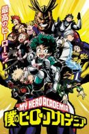 My Hero Academia Season 1 61 x 91 cm Juliste