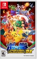 Pokken Tournament DX Nintendo Switch *käytetty*