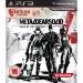 Metal Gear Solid 4: Guns of the Patriots 25th Anniversary Edition *käytetty* PS3