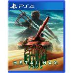 Metal Max Xeno PS4